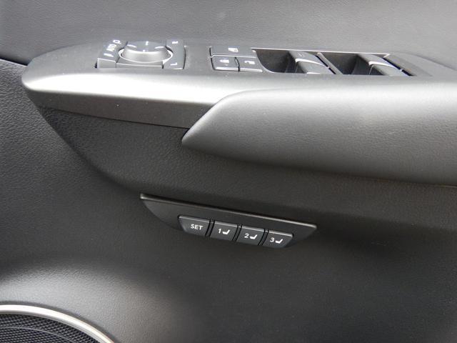 NX200t Fスポーツ 赤本革シート パワーシート ダウンサス 衝突軽減 レーンアシスト オートハイビーム 純正ナビ 全方位カメラ アイドリングストップ 追従クルーズコントロール クリアランスソナー ブラインドスポットモニタ(27枚目)
