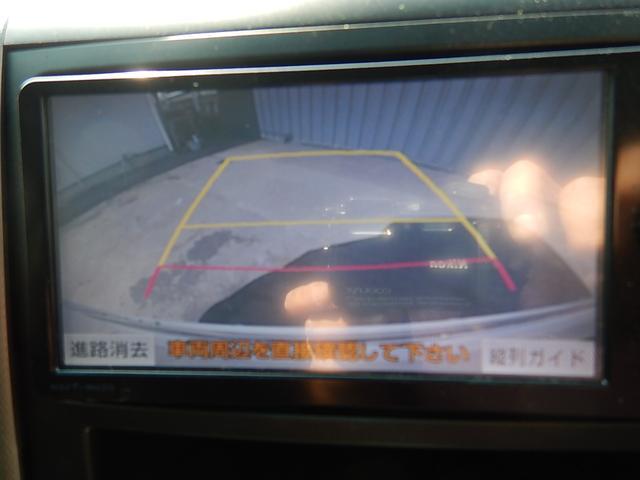 2.4Z 純正SDナビ フルセグ バックカメラ Bluetooth接続 両側パワースライドドア ETC クリアランスソナー HIDヘッドライト ステアスイッチ(30枚目)
