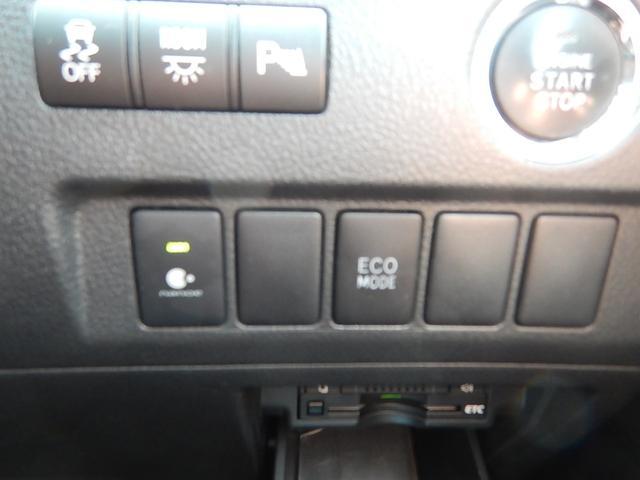 2.4Z 純正SDナビ フルセグ バックカメラ Bluetooth接続 両側パワースライドドア ETC クリアランスソナー HIDヘッドライト ステアスイッチ(31枚目)