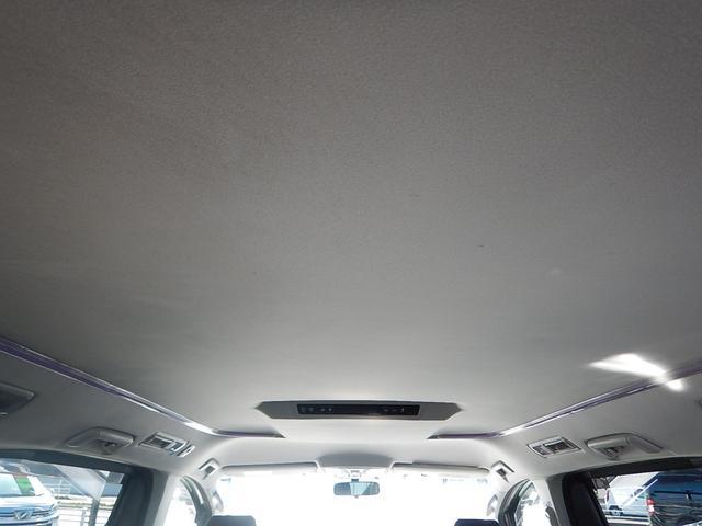 2.5Z Aエディション ワンオーナー モデリスタエアロ 純正大型ナビ フルセグ バックカメラ 社外19インチクルーズコントロール 両側パワースライドドア ETC ブルートゥース接続(21枚目)