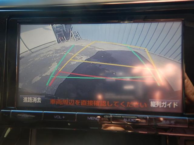 2.5Z Aエディション ワンオーナー モデリスタエアロ 純正大型ナビ フルセグ バックカメラ 社外19インチクルーズコントロール 両側パワースライドドア ETC ブルートゥース接続(29枚目)