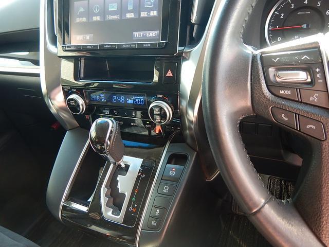 2.5Z Aエディション ワンオーナー モデリスタエアロ 純正大型ナビ フルセグ バックカメラ 社外19インチクルーズコントロール 両側パワースライドドア ETC ブルートゥース接続(30枚目)