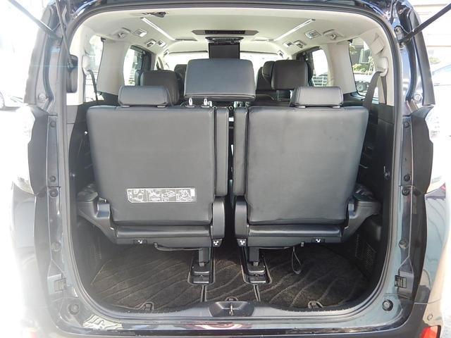 2.5Z Gエディション 黒革シート 後席モニター エグゼクティブシート パワーシート シートヒーター パワーバックドア 社外ナビ フルセグ バックカメラ 両側パワースライドドア ハンドルヒーター ETC ブルートゥース(20枚目)
