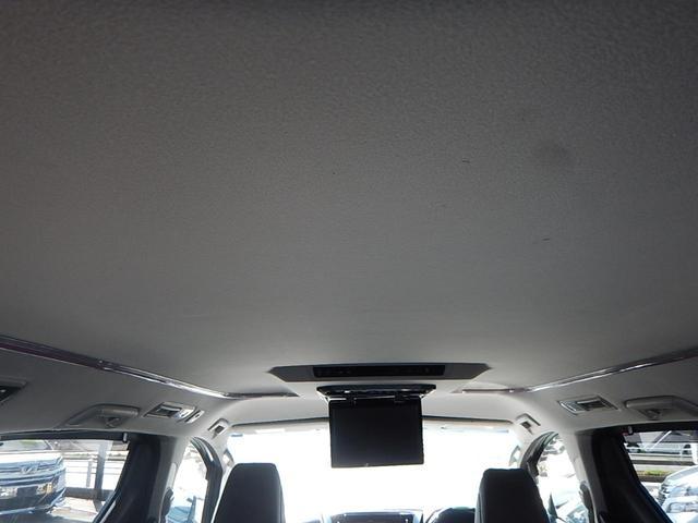 2.5Z Gエディション 黒革シート 後席モニター エグゼクティブシート パワーシート シートヒーター パワーバックドア 社外ナビ フルセグ バックカメラ 両側パワースライドドア ハンドルヒーター ETC ブルートゥース(23枚目)