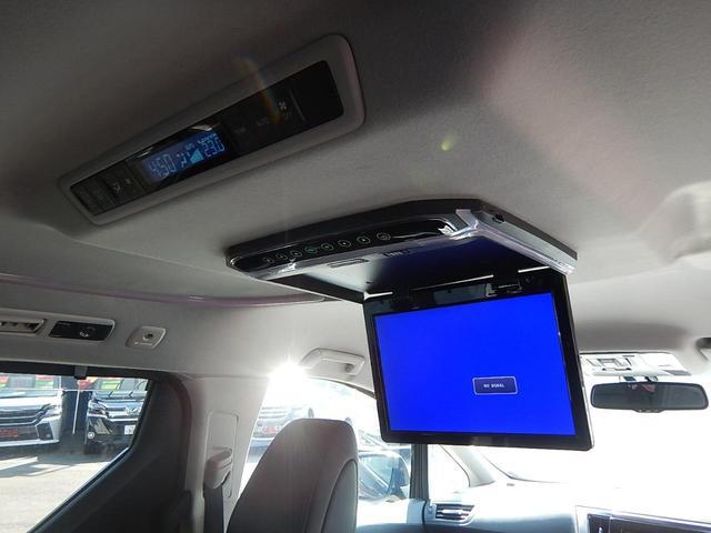 2.5Z Gエディション 黒革シート 後席モニター エグゼクティブシート パワーシート シートヒーター パワーバックドア 社外ナビ フルセグ バックカメラ 両側パワースライドドア ハンドルヒーター ETC ブルートゥース(31枚目)