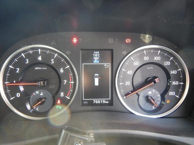 2.5Z Gエディション 黒革シート 後席モニター エグゼクティブシート パワーシート シートヒーター パワーバックドア 社外ナビ フルセグ バックカメラ 両側パワースライドドア ハンドルヒーター ETC ブルートゥース(34枚目)