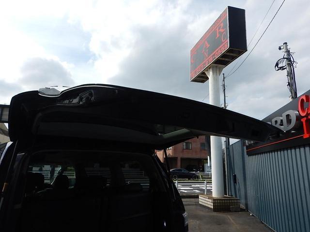 2.4Z Gエディション 黒革シート プレミアムサウンド メーカー大型ナビ フリップダウンモニター ローダウン  全方位カメラ クルコン エグゼクティブシート パワーシート 両側パワースライドドア AC100V電源 ETC(22枚目)