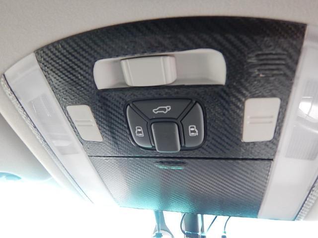 2.4Z Gエディション 黒革シート プレミアムサウンド メーカー大型ナビ フリップダウンモニター ローダウン  全方位カメラ クルコン エグゼクティブシート パワーシート 両側パワースライドドア AC100V電源 ETC(37枚目)