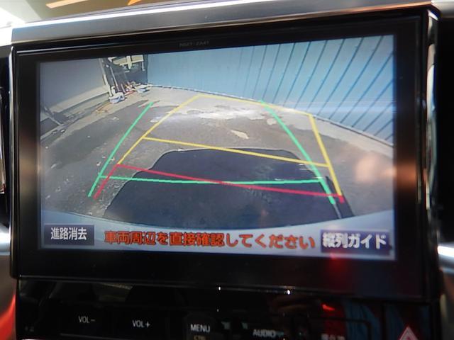 2.5Z Aエディション サンルーフ 純正10インチナビ フルセグ バックカメラ フリップダウンモニター クルーズコントロール ETC 両側パワースライドドア 純正18AW(31枚目)
