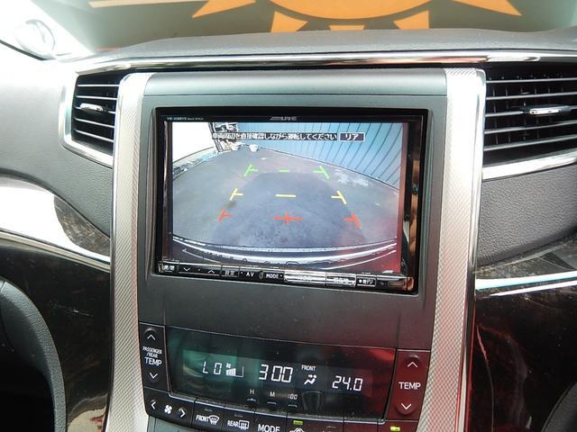 SR サンルーフ アルパイン8インチHDDナビ フルセグTV バックカメラ フリップダウンモニター 両側パワースライドドア クルーズコントロール クリアランスソナー ETC 社外18AW(36枚目)