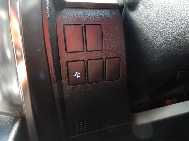 2.5Z Aエディション ゴールデンアイズ メーカー10型ナビ プリクラッシュセーフティ バックカメラ Bluetooth接続 クルーズコントロール AC100V電源 ハーフレザーシート パワーバックドア 両側パワースライドドア(29枚目)