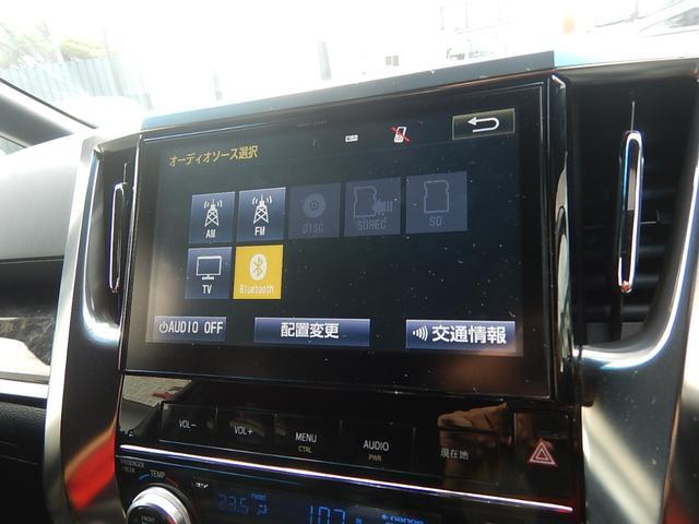 2.5Z Aエディション ゴールデンアイズ メーカー10型ナビ プリクラッシュセーフティ バックカメラ Bluetooth接続 クルーズコントロール AC100V電源 ハーフレザーシート パワーバックドア 両側パワースライドドア(30枚目)