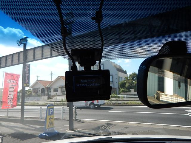 2.5Z Aエディション ゴールデンアイズ 純正大型ナビ フルセグ バックカメラ ハーフレザー パワーバックドア 両側パワースライドドア クルーズコントロール ブルートゥース ドラレコ 100V電源(35枚目)
