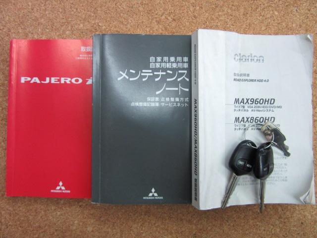 アクティブフィールドED DVD再生HDDナビ地デジBカメラ(20枚目)
