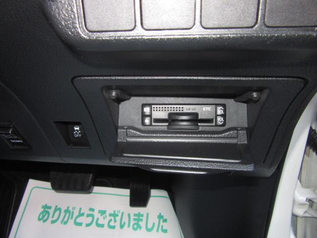 ビルトインETC 盗難防止(エンジンイモビライザーシステム) 衝突安全ボディー