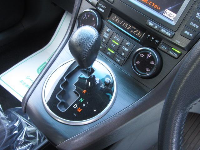 燃費にも優しいCVT(無段変速車)+-式7速スポーツシーケンシャルシフトマチック 車内を清潔に保つプラズマクラスター発生装置付左右独立デュアルフルオートエアコン
