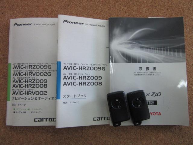 240F 3列7人乗り DVDビデオ再生対応HDDナビ フルセグTV CD約2000曲4倍速録音 バックカメラ スマートキー ETC HIDヘッドランプ フロントフォグ 新品タイヤ4本付 +-式CVT(20枚目)