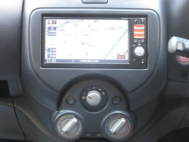 12X 禁煙車 ドライブレコーダー LEDヘッドライト アイドリングストップ スマートキー 純正メモリーナビ ワンセグTV CD/SD再生 Bluetoothハンズフリー携帯対応 カラーバックカメラ(10枚目)