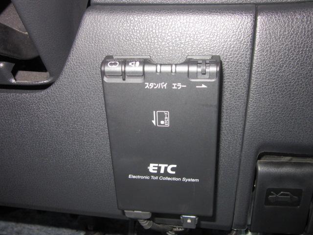 12X 禁煙車 ドライブレコーダー LEDヘッドライト アイドリングストップ スマートキー 純正メモリーナビ ワンセグTV CD/SD再生 Bluetoothハンズフリー携帯対応 カラーバックカメラ(21枚目)