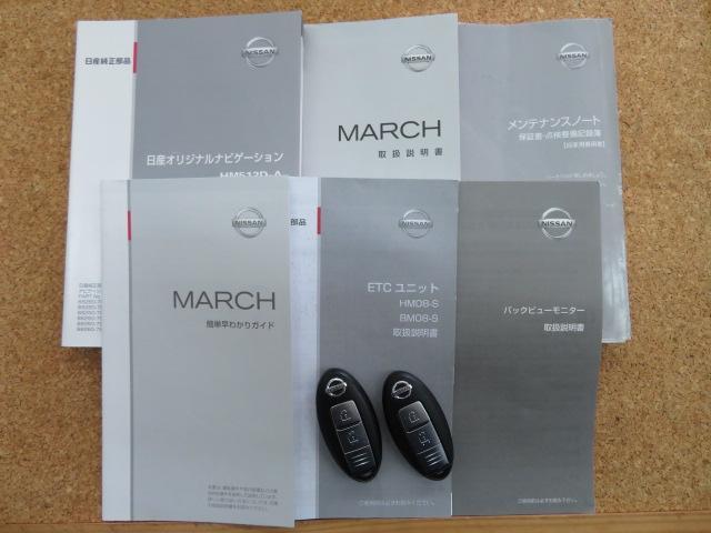 12X 禁煙車 ドライブレコーダー LEDヘッドライト アイドリングストップ スマートキー 純正メモリーナビ ワンセグTV CD/SD再生 Bluetoothハンズフリー携帯対応 カラーバックカメラ(27枚目)