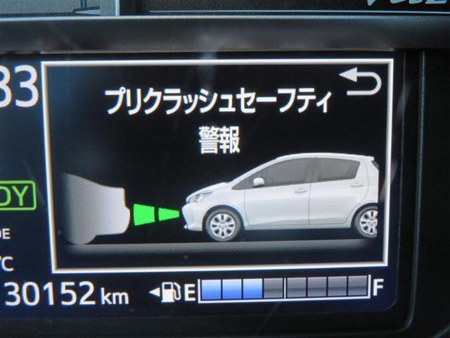 ハイブリッドF 衝突被害軽減システム ワンセグ メモリーナビ ミュージックプレイヤー接続可 ETC オートハイビーム オートライト キーレス ブルートゥース(6枚目)