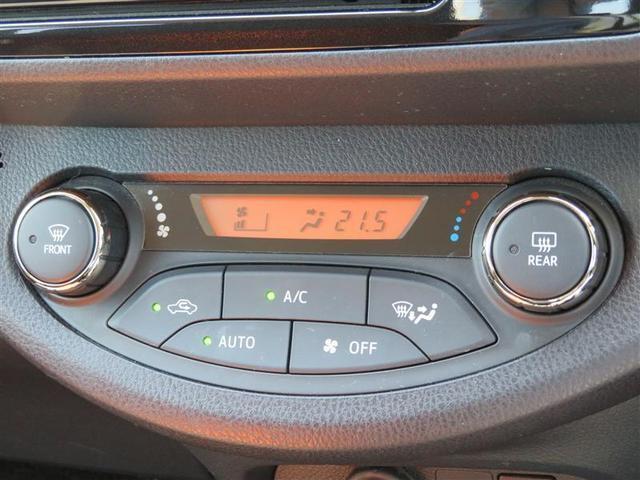 ハイブリッドF 衝突被害軽減システム ワンセグ メモリーナビ ミュージックプレイヤー接続可 ETC オートハイビーム オートライト キーレス ブルートゥース(11枚目)