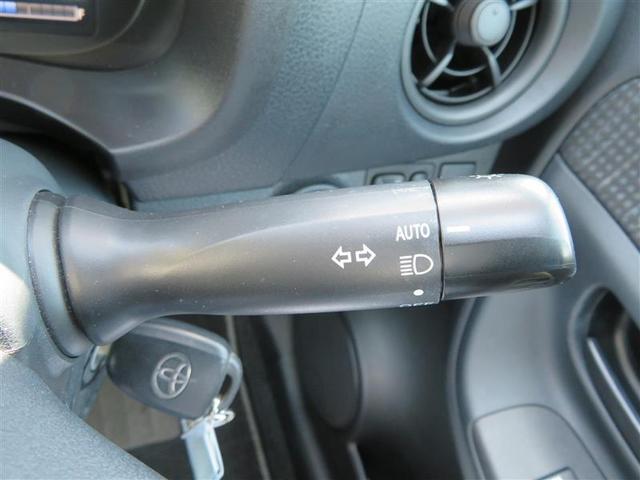 ハイブリッドF 衝突被害軽減システム ワンセグ メモリーナビ ミュージックプレイヤー接続可 ETC オートハイビーム オートライト キーレス ブルートゥース(13枚目)