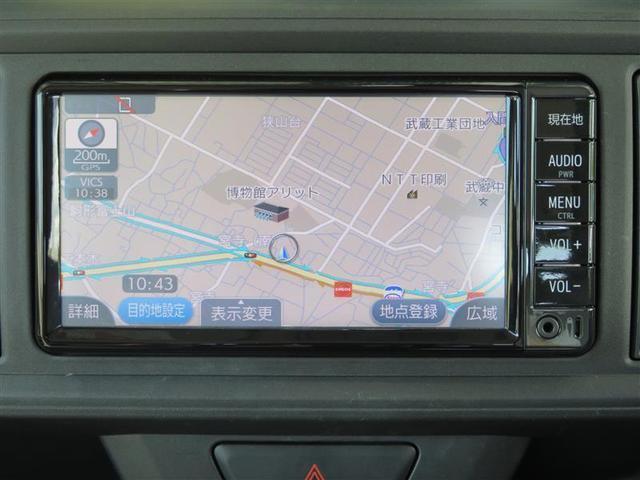 X メモリーナビ ETC ドラレコ ワンセグ ミュージックプレイヤー接続可 バックカメラ アイドリングストップ ブルートゥース キーレス(5枚目)