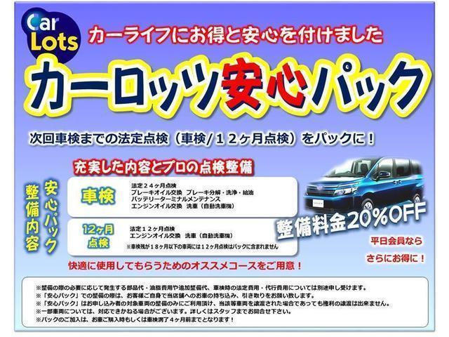 F ワンセグ メモリーナビ ETC キーレス マニュアルエアコン PS PW CD(18枚目)
