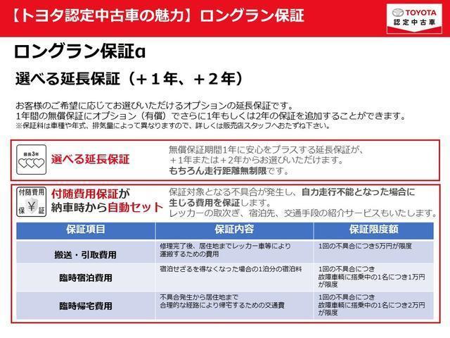 F ワンセグ メモリーナビ ETC キーレス マニュアルエアコン PS PW CD(38枚目)