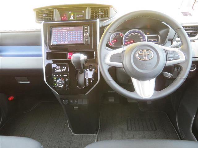 カスタムG-T 衝突被害軽減システム メモリーナビ 両側電動スライドドア フルセグ ETC DVD再生 LEDオートライト アイドリングストップ 純正15AW シートヒーター ブルートゥース クルコン スマートキー(2枚目)