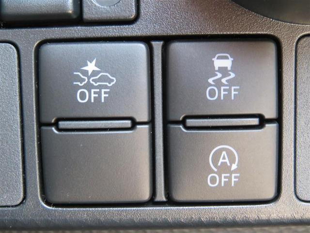 カスタムG-T 衝突被害軽減システム メモリーナビ 両側電動スライドドア フルセグ ETC DVD再生 LEDオートライト アイドリングストップ 純正15AW シートヒーター ブルートゥース クルコン スマートキー(3枚目)