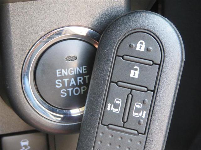 カスタムG-T 衝突被害軽減システム メモリーナビ 両側電動スライドドア フルセグ ETC DVD再生 LEDオートライト アイドリングストップ 純正15AW シートヒーター ブルートゥース クルコン スマートキー(10枚目)