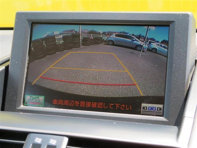 HS250h バージョンI HDDナビ バックカメラ ETC クルコン 革シート フルセグ DVD再生 ミュージックプレイヤー接続可 LEDオートライト Pシート シートエアコン オートミラー 純正17AW(4枚目)