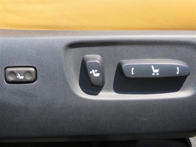 HS250h バージョンI HDDナビ バックカメラ ETC クルコン 革シート フルセグ DVD再生 ミュージックプレイヤー接続可 LEDオートライト Pシート シートエアコン オートミラー 純正17AW(14枚目)