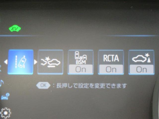 G 衝突被害軽減システム ETC ドラレコ クルコン フルセグ メモリーナビ オートハイビーム メディアP接続可 LEDオートライト アイドリングストップ Pシート クリアランスソナー 純正17AW(3枚目)