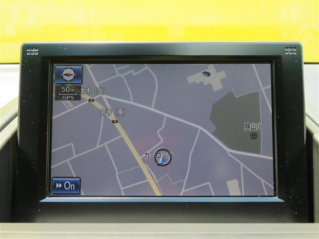 HS250h バージョンI HDDナビ バックカメラ 革シート ブラインドM フルセグ Pシート シートエアコン メディアP接続可 ETC LEDオートライト クルコン 純正17AW クリアランスソナー オートミラー(6枚目)