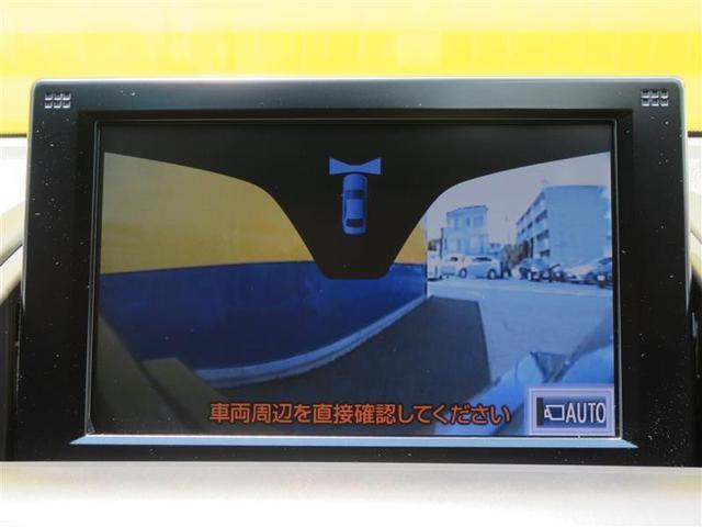 HS250h バージョンI HDDナビ バックカメラ 革シート ブラインドM フルセグ Pシート シートエアコン メディアP接続可 ETC LEDオートライト クルコン 純正17AW クリアランスソナー オートミラー(7枚目)