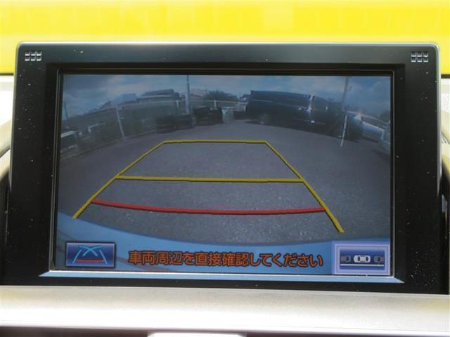 HS250h バージョンI HDDナビ バックカメラ 革シート ブラインドM フルセグ Pシート シートエアコン メディアP接続可 ETC LEDオートライト クルコン 純正17AW クリアランスソナー オートミラー(8枚目)