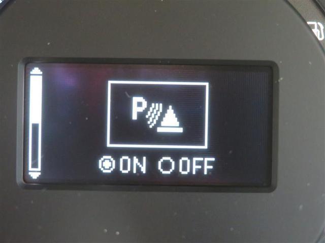 HS250h バージョンI HDDナビ バックカメラ 革シート ブラインドM フルセグ Pシート シートエアコン メディアP接続可 ETC LEDオートライト クルコン 純正17AW クリアランスソナー オートミラー(12枚目)