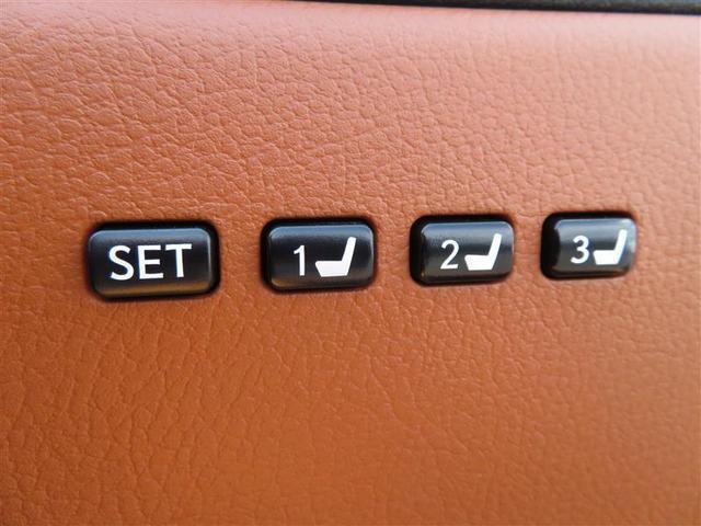 HS250h バージョンI HDDナビ バックカメラ 革シート ブラインドM フルセグ Pシート シートエアコン メディアP接続可 ETC LEDオートライト クルコン 純正17AW クリアランスソナー オートミラー(18枚目)