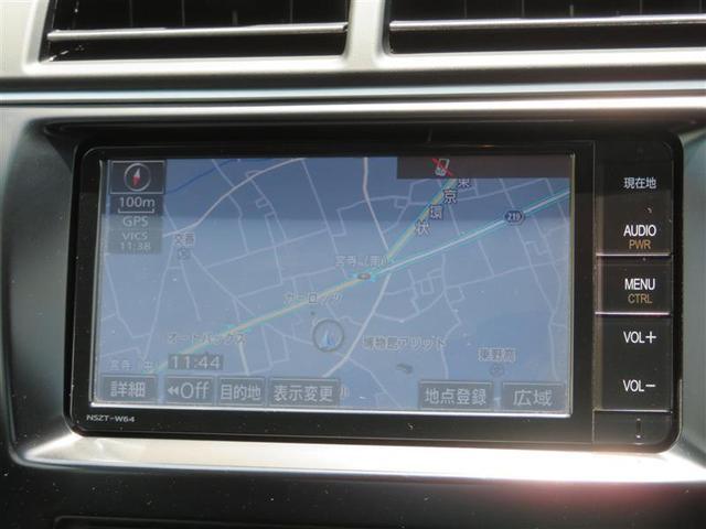 ハイブリッド Gパッケージ メモリーナビ バックカメラ ETC フルセグ DVD再生 HIDオートライト 純正17AW クルコン Pシート USB ミュージックサーバー アイドリングストップ(6枚目)