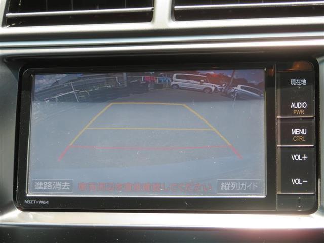 ハイブリッド Gパッケージ メモリーナビ バックカメラ ETC フルセグ DVD再生 HIDオートライト 純正17AW クルコン Pシート USB ミュージックサーバー アイドリングストップ(8枚目)