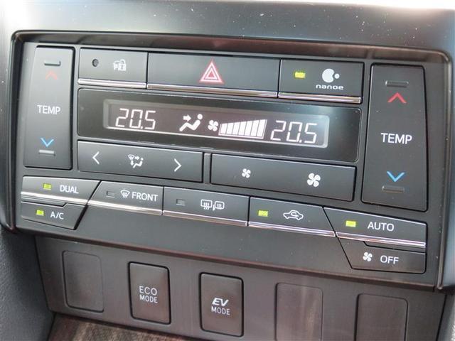 ハイブリッド Gパッケージ メモリーナビ バックカメラ ETC フルセグ DVD再生 HIDオートライト 純正17AW クルコン Pシート USB ミュージックサーバー アイドリングストップ(10枚目)