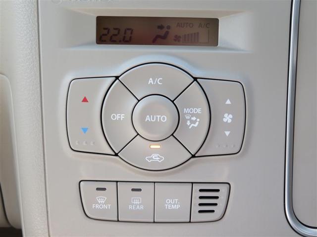 X 衝突被害軽減システム メモリーナビ ETC ドラレコ フルセグ DVD再生 バックカメラ HIDオートライト シートヒーター アイドリングストップ スマートキー 純正14AW(12枚目)