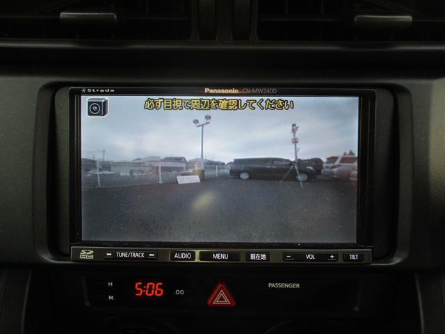 トヨタ 86 G メモリーナビ フルセグ バックカメラ