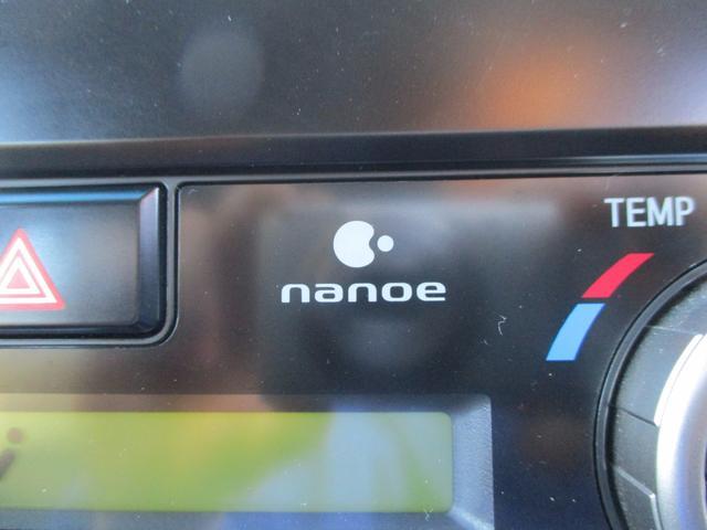 トヨタ カムリ ハイブリッド Gパッケージ  純正SDナビ バックカメラ