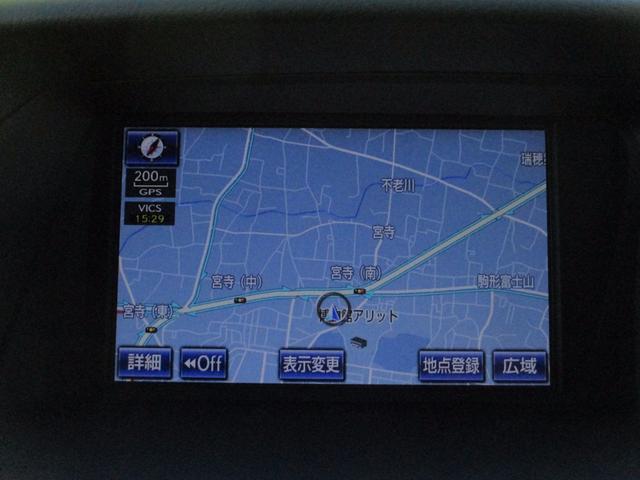 レクサス RX RX270 バージョンL HDDナビ フルセグ 黒革シート