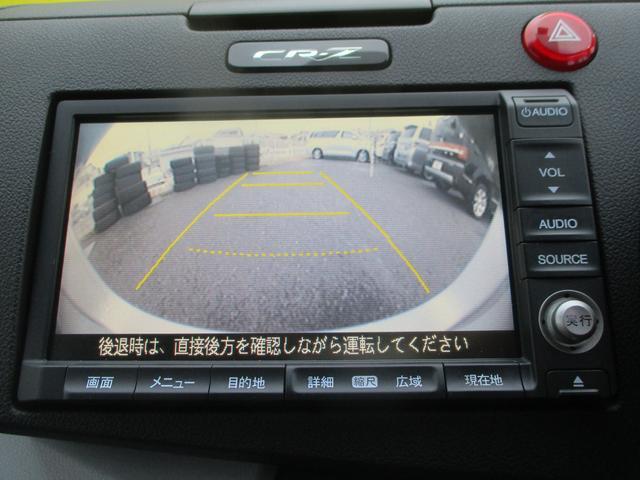ホンダ CR-Z α HDDインターナビ ワンセグ バックカメラ