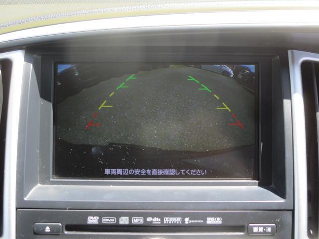 ハイウェイスター Vセレクション HDDナビ 両側パワスラ(7枚目)